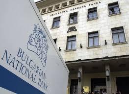 БНБ за банките: всичко е прекрасно, спете спокойно