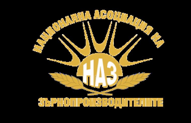НАЗ организира агро семинар в Пловдив