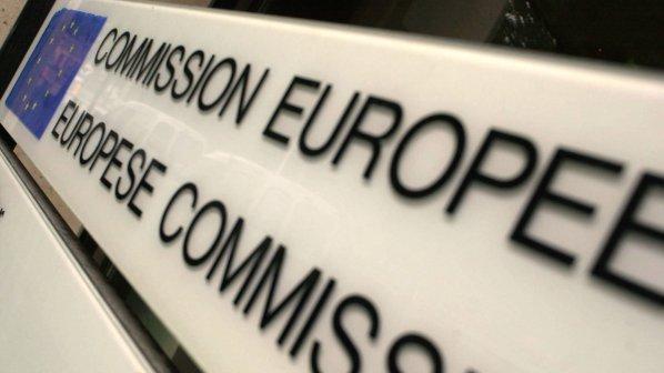 ЕК: Разкриването на документи за стрес тестове на банките в България може да срине системата