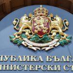 Правителството ще заседава извънредно в понеделник заради наводненията