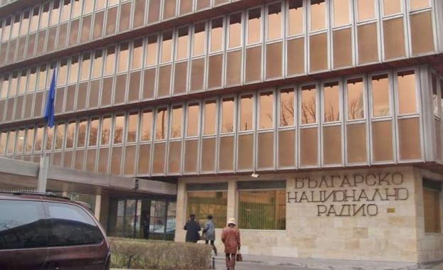 "БНР подаде жалба срещу ""Музикаутор"" в КЗК"