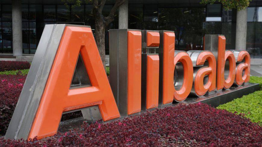 Алибаба идва в България