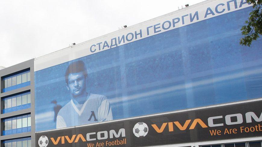 """Виваком"" изтрива Гунди от ""Герена"" срещу 12 млн. лв."