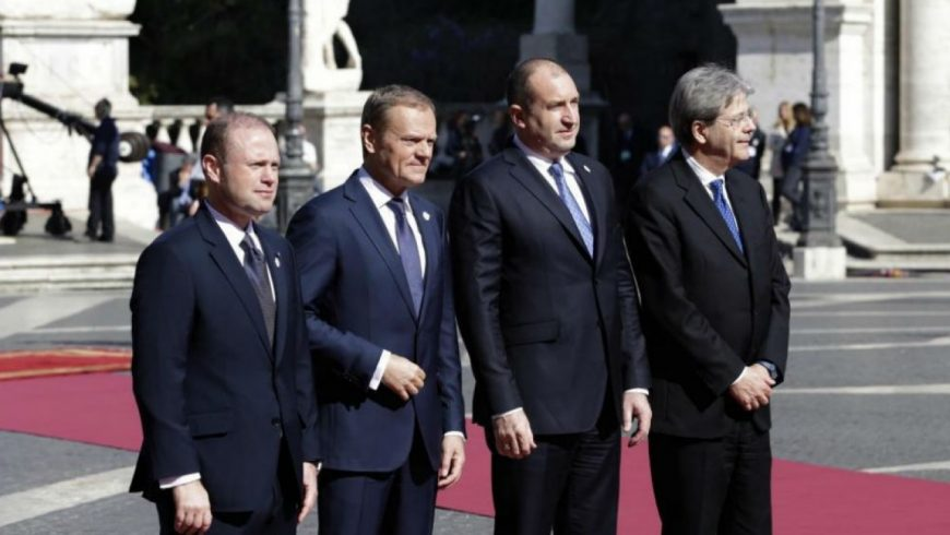 Президентът Радев: България ще вложи още повече енергия в бъдещето на Европа