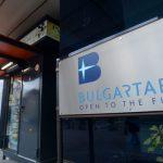 Производството на тютюневи изделия в България се е сринало в края на 2017 г.