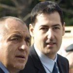 """ГЕРБ с команда """"остави!"""" към кмета на Пловдив"""