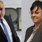 Борисов предлага на Нинова да е шеф на парламента, тя отказва