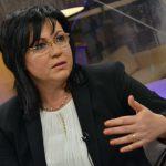 Нинова ще се среща с чешкия посланик заради ЧЕЗ