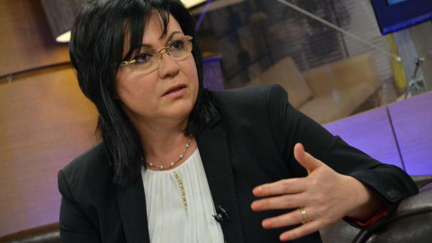 Нинова се среща утре с Цацаров да обсъдят антикорупционния закон