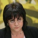 Нинова: Правителството принася в жертва 3 млн. българи