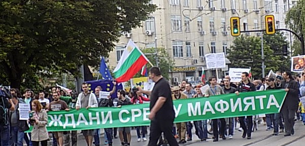 """Протестен марш събра стотици срещу модела """"ЦУМгейт"""" (снимки)"""