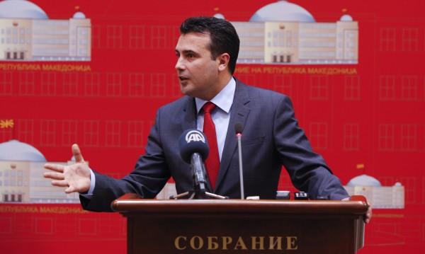 Заев получи мандат за съставяне на кабинет в Македония
