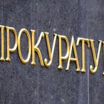 Секретно бюро към главния прокурор е пазило 13 свидетели в чужбина