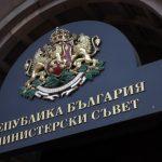 Правителството приема законодателната си програма