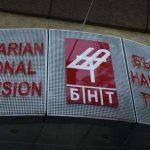 СЕМ откри процедурата за нови шефове на БНР и БНТ