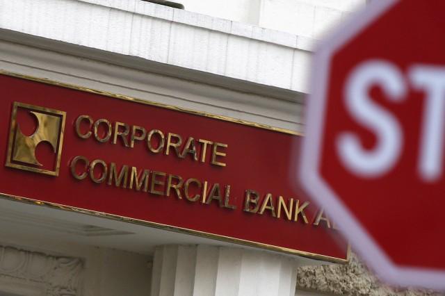 #СтенограматаКТБ2: Да ликвидираме банката
