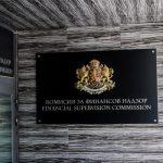 Народното събрание отхвърли кандидатите за КФН