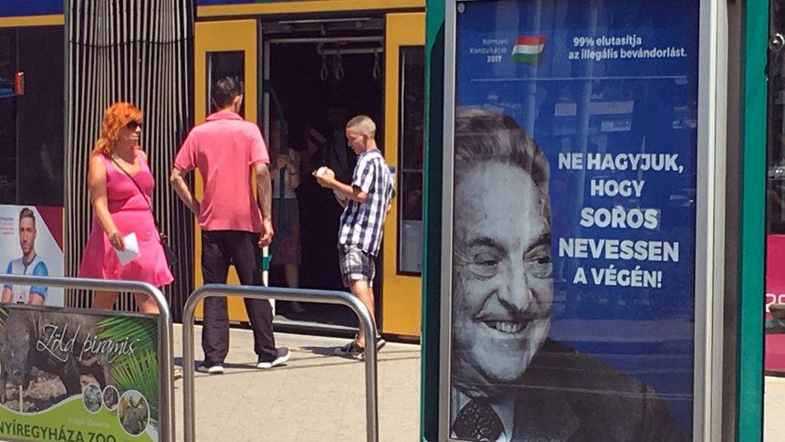 ЕК започва съдебни действия срещу Унгария заради чуждите НПО