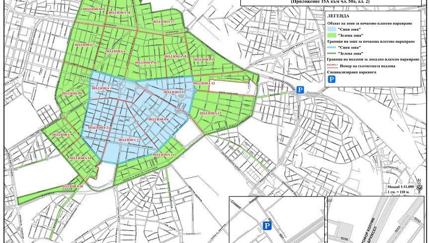 Променят синята и зелената зона в София