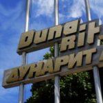 "Войната за ""Дунарит"": Епизод ""Нови директори"""