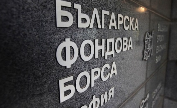 Правителството реши БЕХ да продаде енергийната борса на БФБ