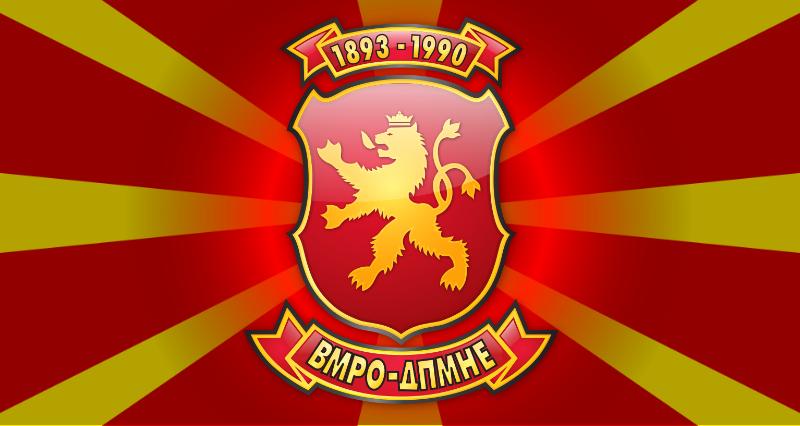 ВМРО – ДПМНЕ не одобрява Договора с България