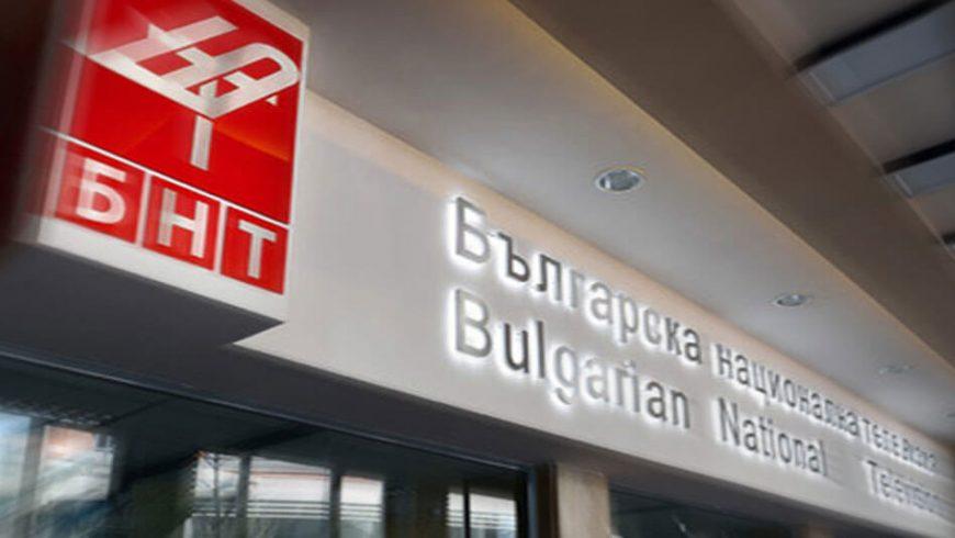 СЕМ допусна до изслушване 6 от 9 кандидати за шеф на БНТ