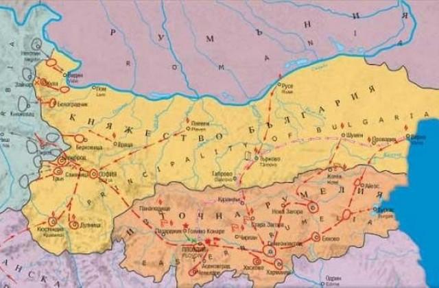 България празнува 132 г. от Съединението
