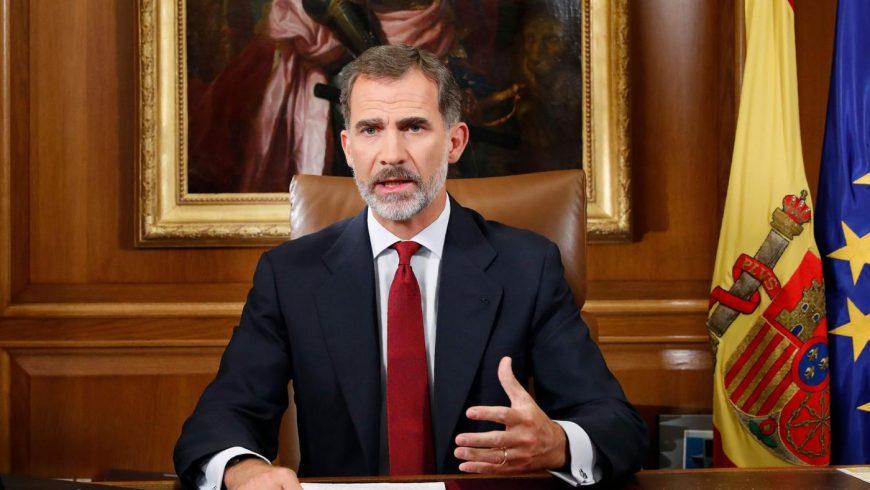 Испанският крал осъди действията на каталунски лидери