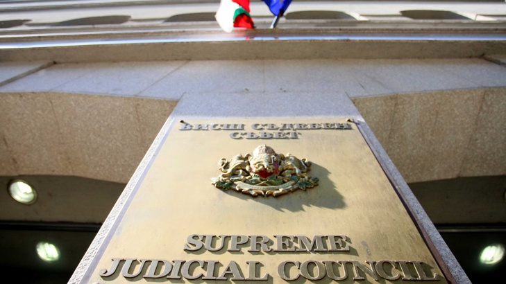 Новият състав на Висшия съдебен съвет положи клетва