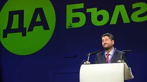 """""""Да, България"""" предлага комисия в парламента да провери Пеевски за конфликт на интереси"""