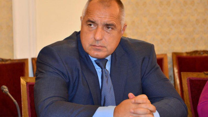 """Борисов напомни на министрите да привеждат плана за съкращение """"в необходимия вид"""""""