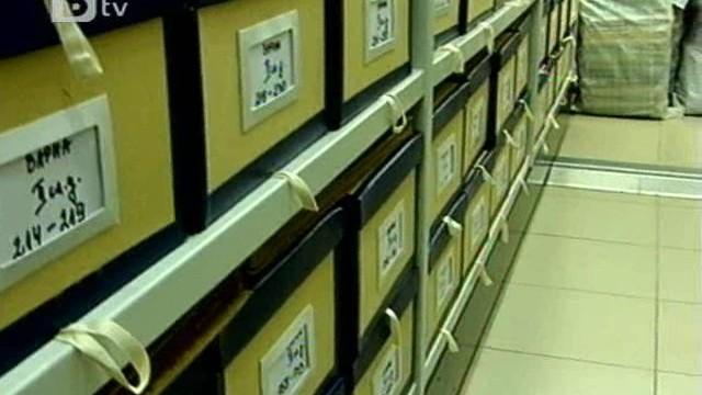 ГЕРБ ще иска дебат за Комисията по досиетата