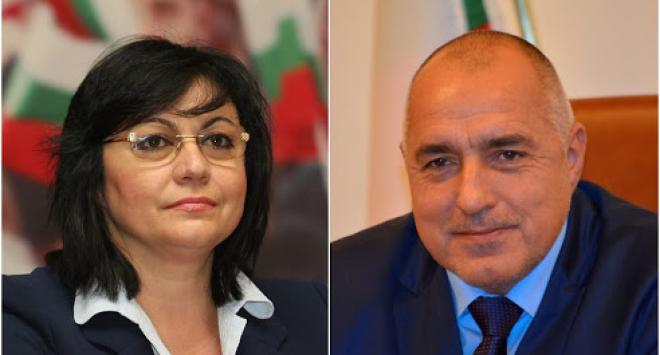 В съда. Борисов срещу Нинова и Нинова срещу Борисов