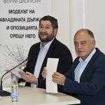 ДСБ и Да, България: ББР става банка на олигархията