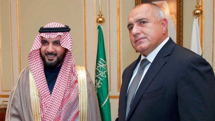 Борисов определи Саудитска Арабия като перспективен икономически партньор