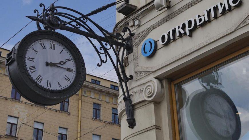 Втора руска държавна банка има контрол над БТК