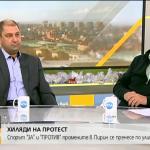 """""""Юлен"""": Георгиус ни е само номинален собственик. Реалният е друг"""