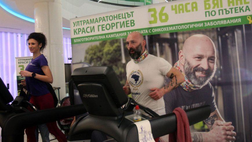 b08c17593ae Ултрамаратонецът Красимир Георгиев в опит за рекорд с благотворителна цел
