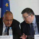 Борисов и Цацаров обявиха най-ниското ниво на контрабанда на цигари