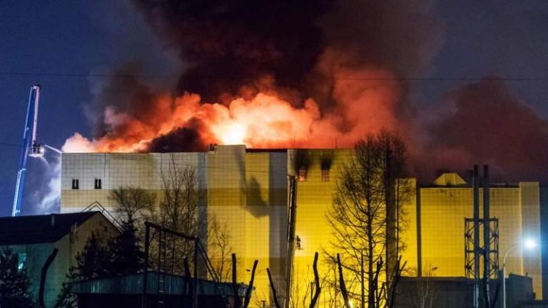 64 са жертвите на пожара в търговски център в Русия