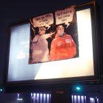 11-и пореден протест за Пирин