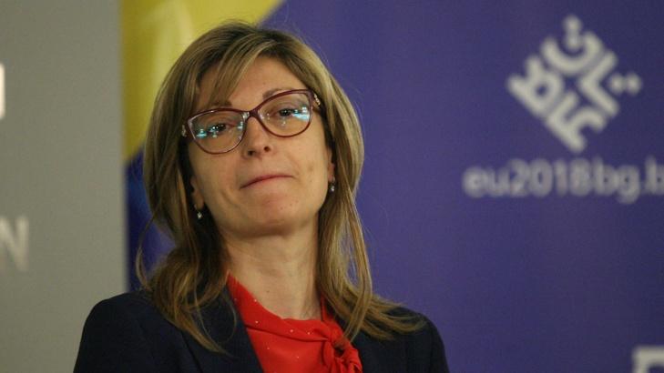 Позицията на София: Използването на химическо оръжие е престъпление