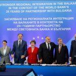 4 страни бойкотират срещата за Западните Балкани
