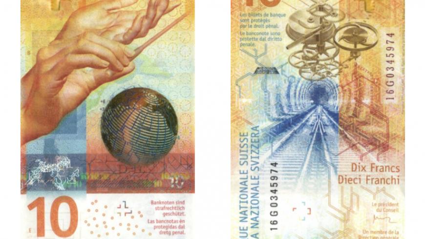 Швейцарският франк отново е най-красивата и сигурна банкнота в света