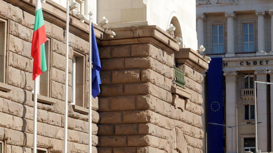 Европейският флаг бе издигнат на Министерския съвет за Деня на Европа
