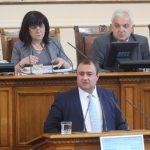 БСП внася вот на недоверие към правителството