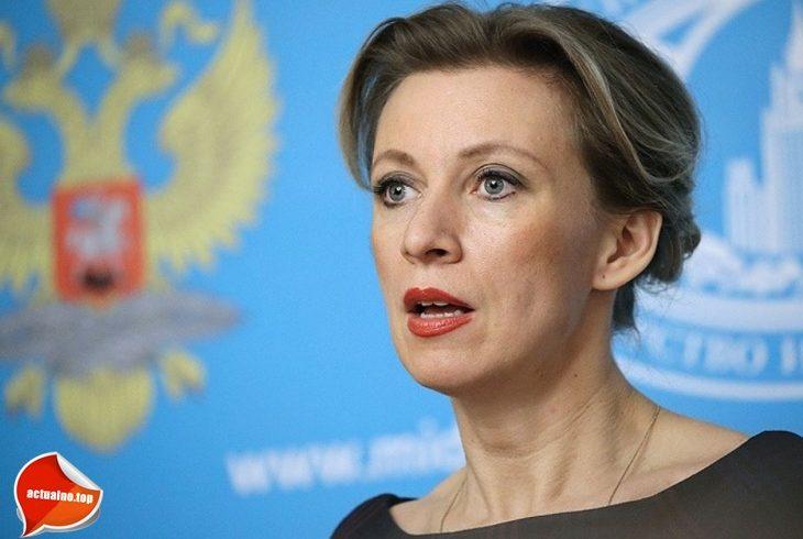Москва: Ние се отворихме към Запада, те ни измамиха