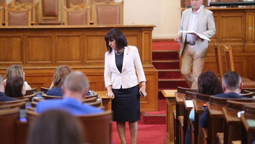 Скандал между БСП и ГЕРБ провали заседанието на парламента