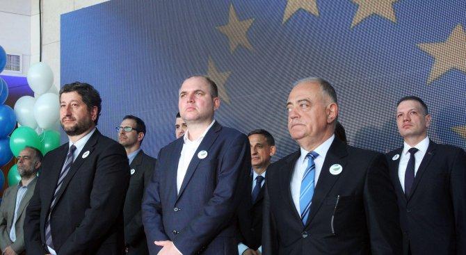 """""""Демократична България"""": Борисов да поеме отговорност с оставката на Московски"""
